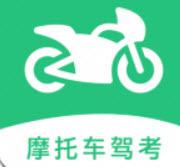 乐乐摩托车驾照考试一点通1.0