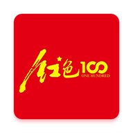 红色一百v1.0.6 安卓版