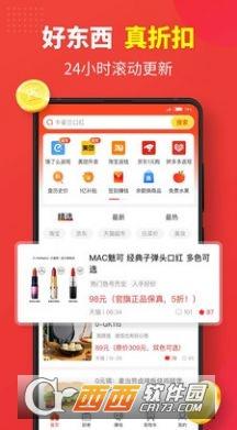 红色一百 v1.0.6 安卓版