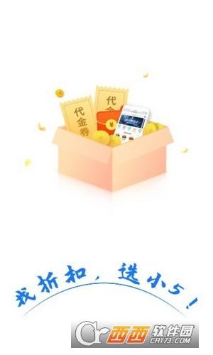 小5手游app 9.3.4安卓版