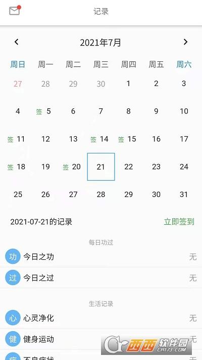 元气app 1.0.9安卓版