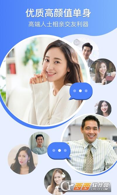 爱哟交友app 1.5.0.0826安卓版