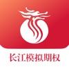�L江模�M期��app6.1.5.0安卓版