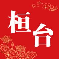 i桓台app1.2.17安卓版