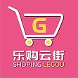 乐购云街app