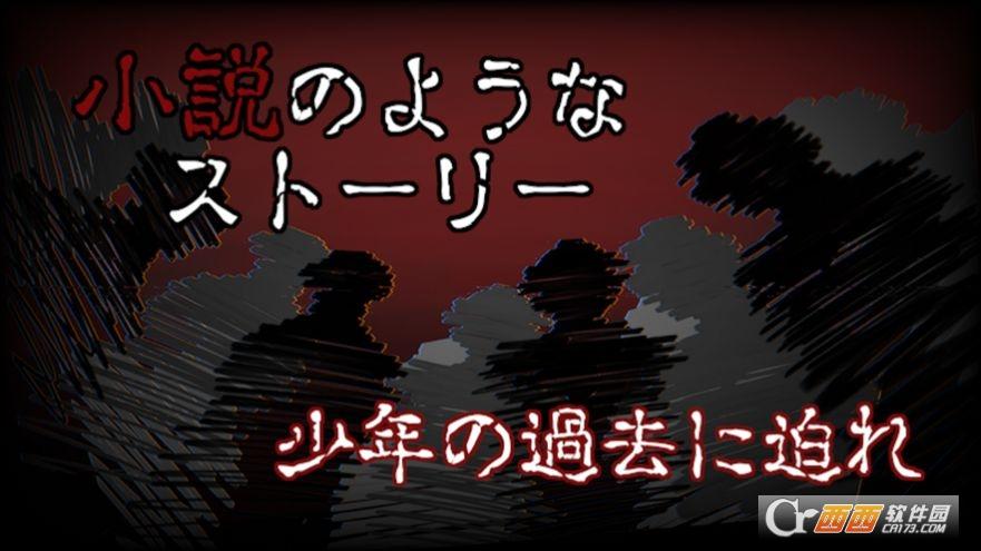 红色安魂曲 v1.4 ios版
