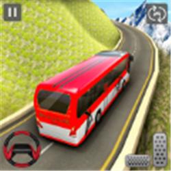 城市长途巴士模拟器