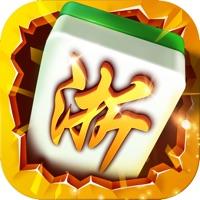 浙江游戏大厅麻将最新版v1.2.2