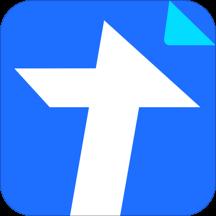 腾讯文档app最新版
