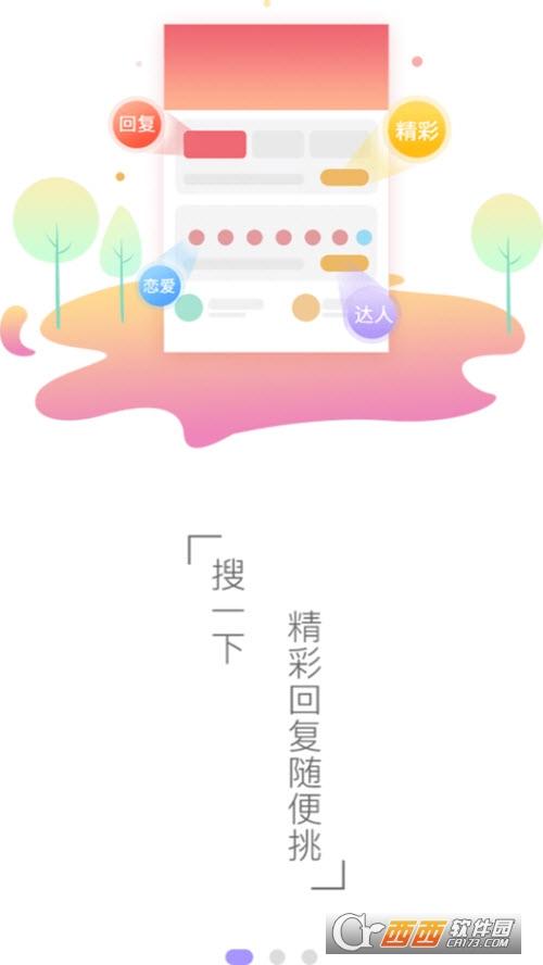 ��壑ナ� v1.0.1 安卓版