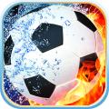 足球新�Z中文版v1.3.0安卓版