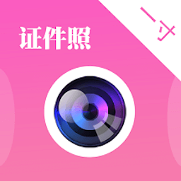海�R�C件照app