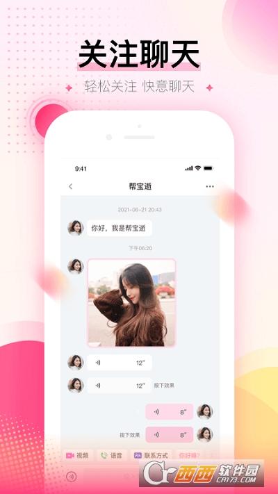 可��app v0.0.1安卓版