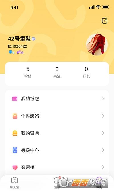 �_黑�音交友app v1.0.0安卓版
