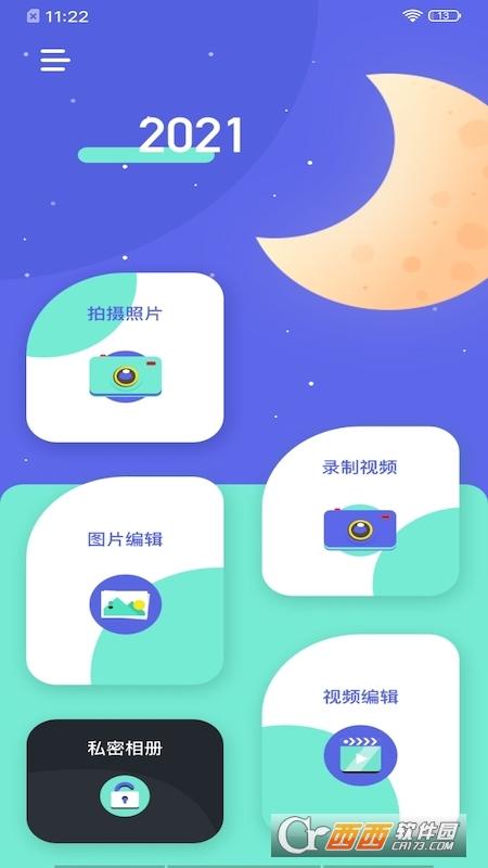 FacePlay��l制作app 1.1安卓版