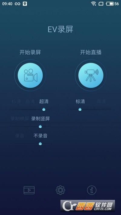 EV�屏最新手�C版本app V1.4.1安卓版