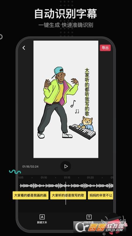 美�L手�L��l制作app 1.3.8安卓版