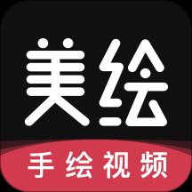 美�L手�L��l制作app1.3.8安卓版