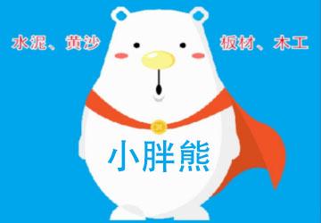 小胖熊app_小胖熊建材配送/小胖熊crm