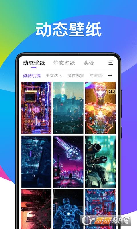 子甘天天��B壁�app v1.0.0安卓版