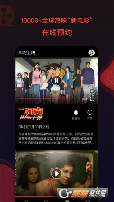 快狗影�app v1.7.0安卓版