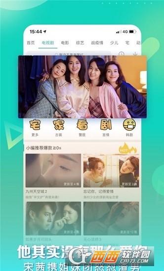 星辰影�官方最新版app v1.7.0 安卓版