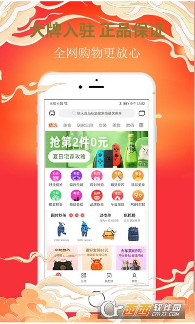 �锥嗝�app 0.0.11安卓版