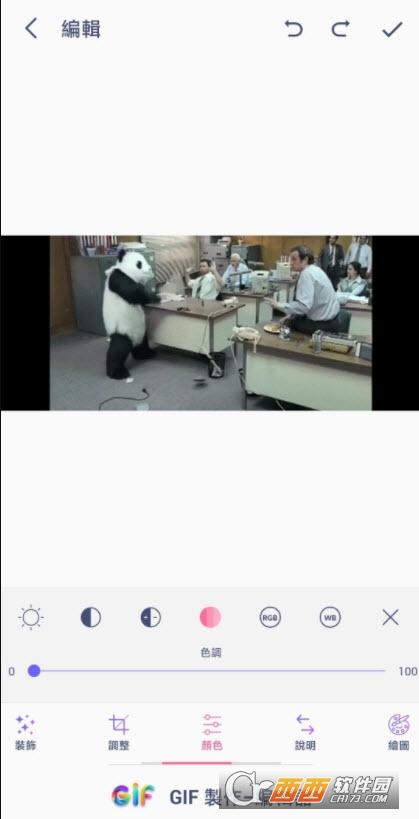 GIF Maker-Editor中文版 V1.6.681安卓版