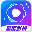 星辰影�免�M版v1.7.0