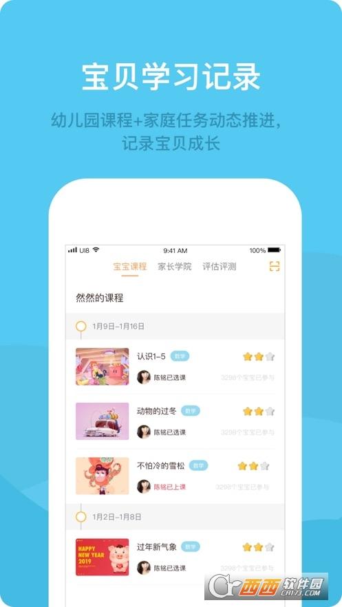 米丫米��app最新版 2.2.1安卓版