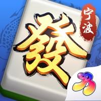 ��波麻��appv8.3.4