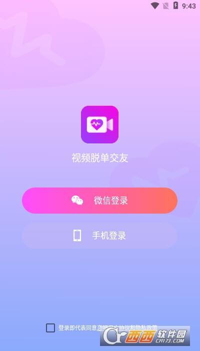 �紊斫挥�侔�app v1.0.0安卓版