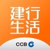 建行生活�O果版app
