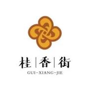 桂香街派送app
