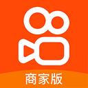 快手小店商家版安卓版V2.8.20.41安卓版