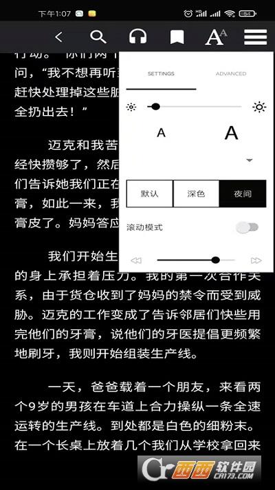 ����app 1.0.7安卓版