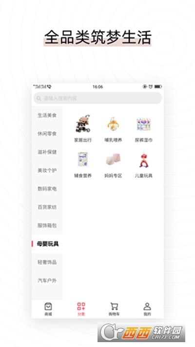 易喜app安卓版 1.1.0