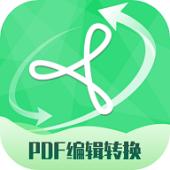 PDF���D�Q器