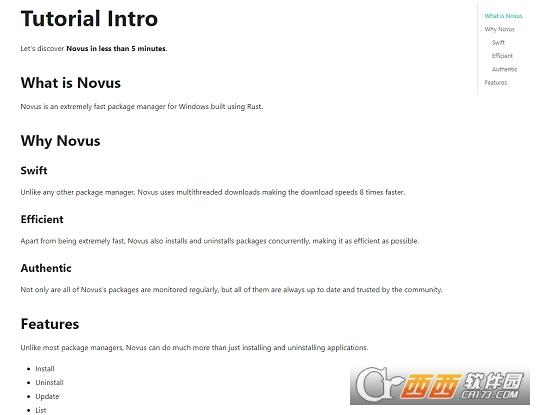 Novus包管理器 v1.1.1 官方版