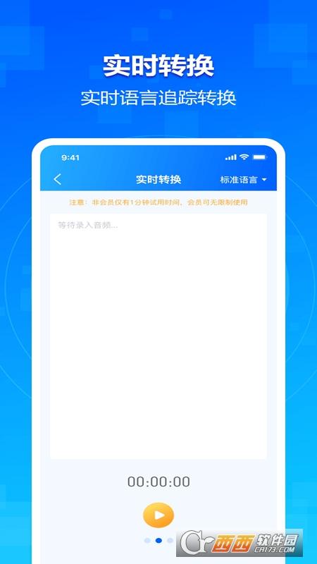 �O速�Z音�D文字大�� v1.2.0 安卓版