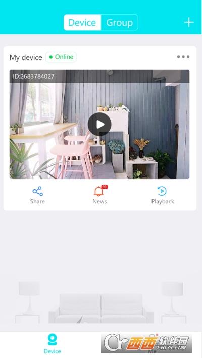 Ai258�h程�O控App v3.4.1 安卓版