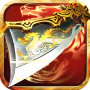 至尊屠���嵫�皇城勇士v1.0.2