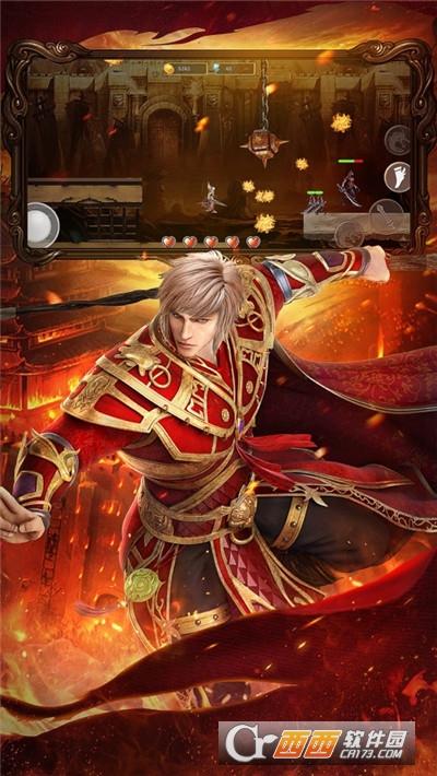 至尊屠���嵫�皇城勇士 v1.0.2
