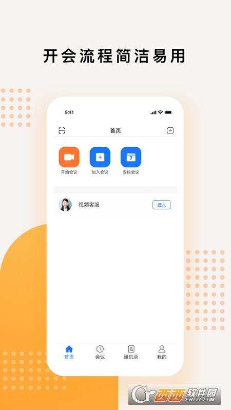 橙����h v1.0.6 安卓版