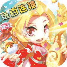 游艺传奇九游版v1.0.0安卓版