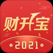 中原证券财升宝2021最新版