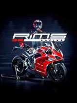轮圈竞速RiMS Racing全DLC集成版免安装绿色中文版