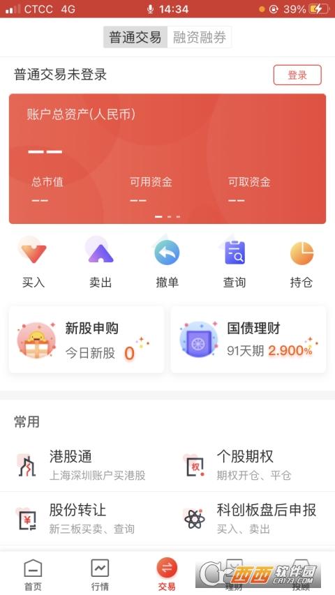 华龙点金安卓版 V5.0.5 官方最新版