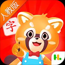 哈���R字�和��J字早教版app1.9.2 安卓最新版