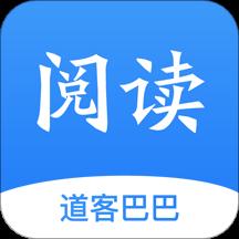 道客巴巴手机客户端(道客阅读)v3.1.4 官方安卓版